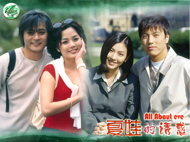 All About Eve (2000) MBC Korean Drama Review